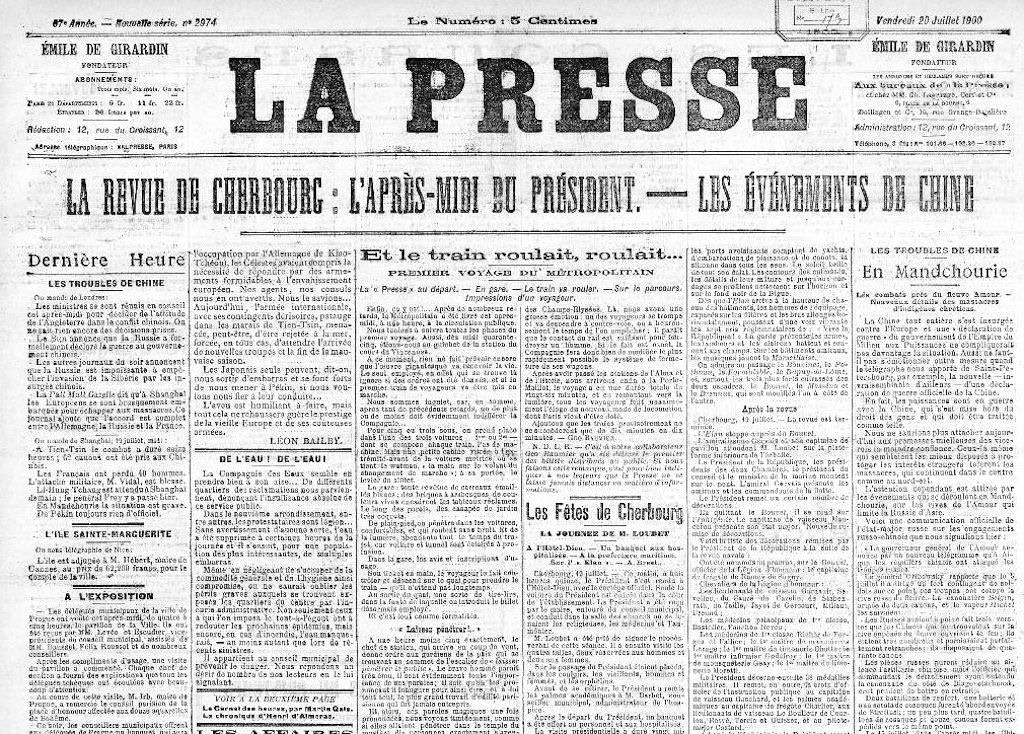 M tro bastille 19 juillet 1900 les petits plus du for Presse agrume professionnel metro