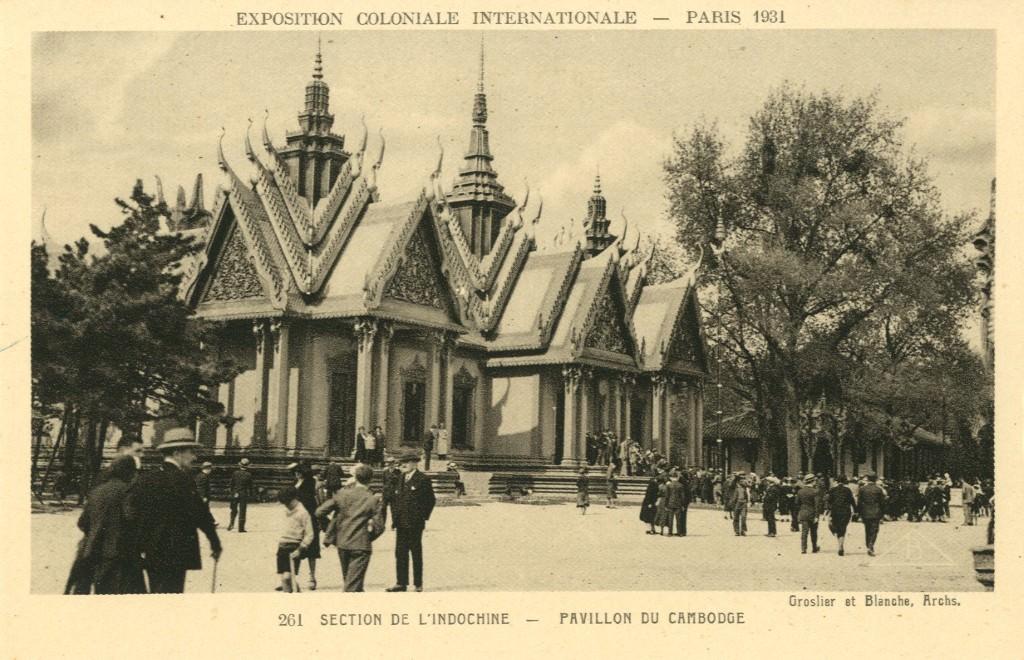 1931 paris exposition coloniale internationale for Exposition jardin paris 2016
